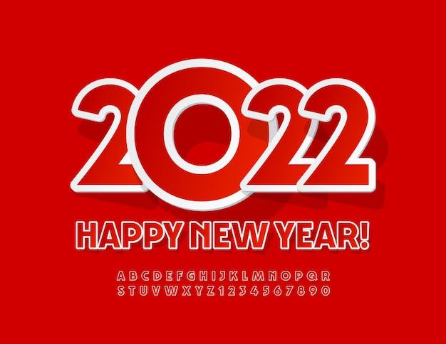 ベクトルモダンなグリーティングカード明けましておめでとうございます2022明るいステッカーフォント赤いお祭りアルファベット