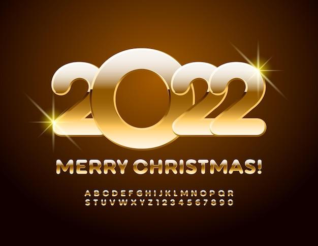 ベクトルモダングリーティングカードメリークリスマス2022ゴールデンフォント高級アルファベット文字と数字