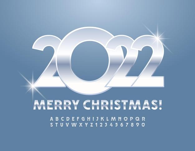 벡터 현대 인사말 카드 메리 크리스마스 크롬 알파벳 문자와 숫자 세트