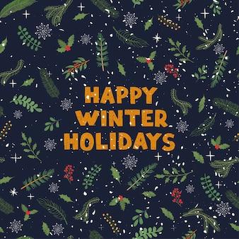 クリスマスの植物のカラフルな手描きイラストでモダンなシームレスパターンをベクトルします。壁紙、テキスタイルプリント、グリーティングカード、ウェブページ、テクスチャ、包装紙、プレゼンテーションのデザインに使用します