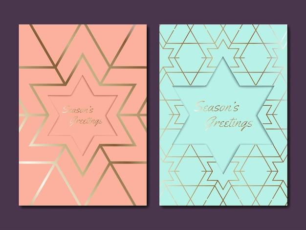 Вектор монохромный дэвид звезда или снежинка сезонный узор плакат баннер или шаблон поздравительной открытки с бумажным ремеслом и эффектом золотой фольги