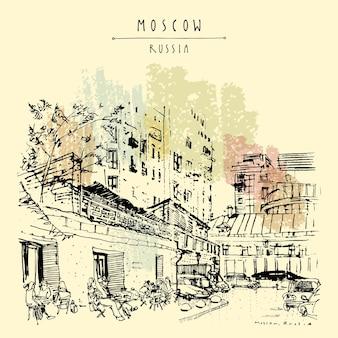 벡터 모스크바 도시 엽서입니다. 러시아 모스크바의 여름 테라스에 사람들이 앉아 있는 아늑한 카페. 예술적 여행 스케치. 빈티지 손으로 그린 여행 예술 엽서, 포스터, 브로셔 그림