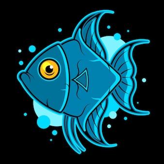 多色の魚をベクトルします。分離されたスカラー。ギフト、カードの美しさの珍しい要素