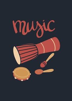 Векторный музыкальный дизайн с перкуссионным барабаном маракасы, бубен джембе и надписью music Premium векторы