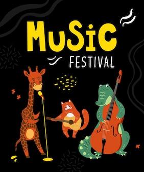동물 음악가와 벡터 음악 포스터입니다. 기린, 고양이, 악어 플레인 악기. 귀여운 일러스트, 템플릿 카드