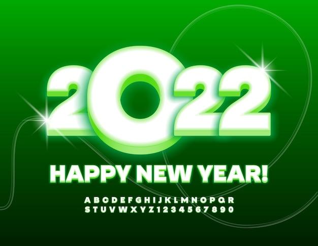 ベクトルネオングリーティングカード明けましておめでとうございます2022緑の輝くアルファベットの文字と数字のセット