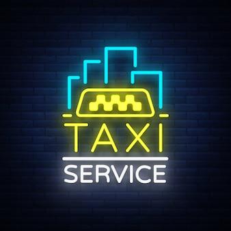 Vector neon taxi logo