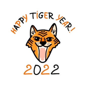 Vector new year banner with a cute tiger and the inscription happy tiger year in cartoon style