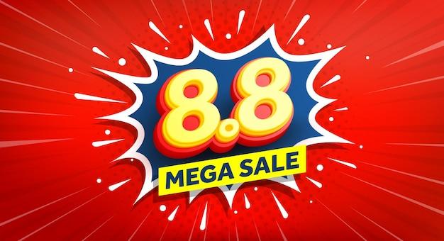 88 쇼핑 데이 포스터 또는 팝 아트 만화 연설 거품에 88이 있는 배너의 벡터