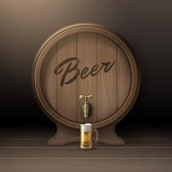 Вектор старая деревянная бочка на стойке с бронзовым краном и стеклянная кружка пива, вид спереди, изолированные на фоне