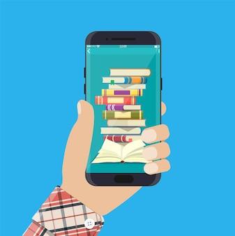 벡터 온라인 교육 개념