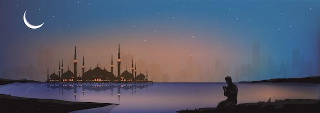 ラマダンの夜に神に伝統的な祈りを作るイスラム教徒の男性のベクトルパノラマ。現代のイスラム教徒の概念。
