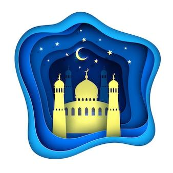 Вектор бумаги вырезать рамадан карим мечеть украшения
