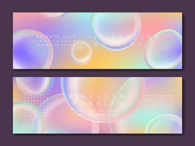 Вектор пастельные радужные пузыри, перекрывающиеся фоновой иллюстрацией для ювелирных изделий luxury brand web