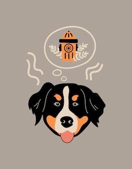 Bernese 산 강아지의 벡터 초상화