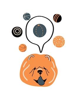 Векторный портрет чау-чау иллюстрации шаржа с собакой и мячи