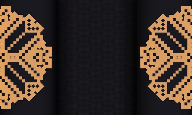 豪華なパターンのベクトルはがきデザイン。あなたのロゴのためのスロベニアの装飾品が付いている黒い旗。