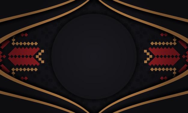 Векторный дизайн открытки с роскошным орнаментом. черный баннер со словенским орнаментом для вашего логотипа.