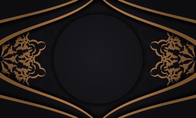 빈티지 패턴 벡터 엽서 디자인입니다. 로고에 고급스러운 장식품이 있는 검은색 배너.