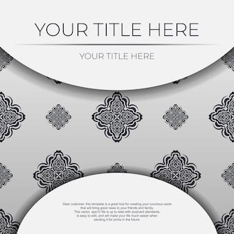 抽象的なパターンで明るい色のベクトルはがき。曼荼羅飾りの招待状デザイン。
