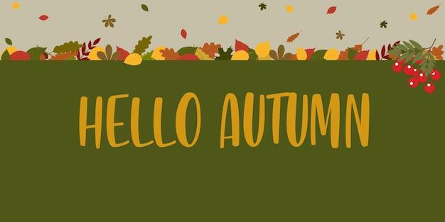 Векторная иллюстрация плакат с осенней листвой и местом для текста. привет осень.