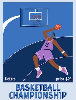 농구 선수권 대회 개념의 벡터 포스터입니다. 농구 후프에 공을 던지는 선수. 토너먼트에서 경쟁하는 균일 한 연주에 스포츠맨.