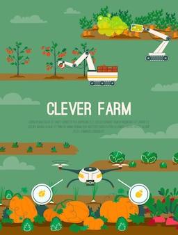 영리한 농장 개념의 벡터 포스터