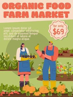 농장 시장 개념에서 유기농 식품의 벡터 포스터