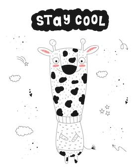 漫画面白い動物と流行に敏感なスローガンのベクトルポスター手描きグラフィック動物園