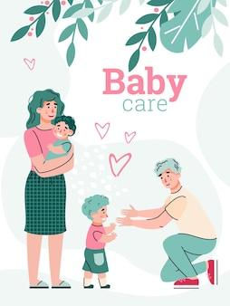 2人の子供の世話をして幸せな親とベクトルポスター