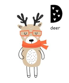 스칸디나비아 스타일의 아이들을 위한 만화 동물이 있는 알파벳 문자가 있는 벡터 포스터