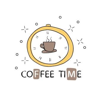 Векторный плакат с элементами декора фразы. карточка типографии, изображение с тиснением. дизайн футболки и принтов. перерыв на кофе.