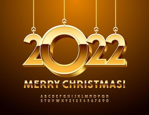 ベクトルプレミアムグリーティングカードメリークリスマス2022光沢のあるフォントゴールデンアルファベット文字と数字