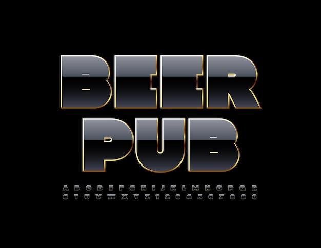 ベクトルプレミアムロゴビールパブシャイニーブラックとゴールドフォントモダンなアルファベットの文字と数字のセット