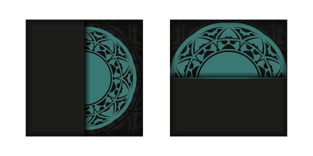 あなたのテキストと抽象的な装飾のための場所と招待状のベクトルの準備。青のパターンが付いた黒の豪華なすぐに印刷できるポストカードデザイン。