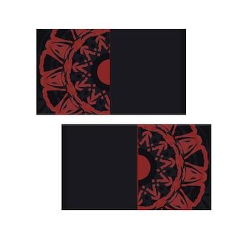 텍스트 및 패턴에 대 한 장소를 가진 초대 카드의 벡터 준비. 그리스 패턴이 있는 black 색상의 인쇄 디자인 엽서용 벡터 템플릿입니다.