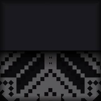 Векторная подготовка пригласительного билета с местом для текста и старинного орнамента. готовый к печати дизайн открытки черного цвета со словенскими узорами.