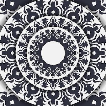 Векторная подготовка пригласительного билета с местом для текста и старинного орнамента. готовый к печати дизайн открытки белого цвета с греческими узорами.