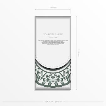あなたのテキストとビンテージパターンのための場所で招待状のベクトルの準備。暗いギリシャのパターンと白い色で印刷可能なデザインのポストカードのための豪華なテンプレート。