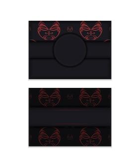 벡터 텍스트를 위한 장소와 폴리제니안 스타일 장식의 얼굴로 초대장을 준비하세요. 신의 마스크 패턴이 있는 고급스러운 바로 인쇄 가능한 블랙 컬러 엽서 디자인.