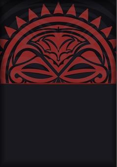 Вектор подготовьте свое приглашение с местом для текста и лицом в орнаменте в полизенском стиле. готовый к печати дизайн открытки в черном цвете с маской богов.