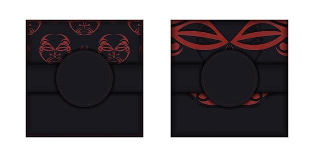 벡터 polizenian 스타일 패턴의 텍스트와 얼굴을 위한 장소로 초대장을 준비하세요. 신 패턴의 마스크가 있는 검정 색상의 인쇄 디자인 엽서를 위한 고급스러운 템플릿입니다.
