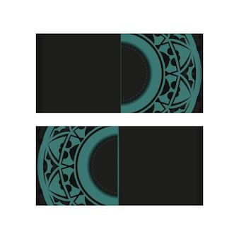 あなたのテキストと抽象的なパターンのための場所で招待状を準備するベクトル。青い模様の黒い色のプリントデザインポストカード用の豪華なテンプレート。