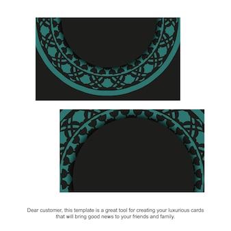 青いパターンのベクトル印刷対応の黒い名刺デザイン。あなたのテキストと抽象的な飾りのための場所と名刺テンプレート。