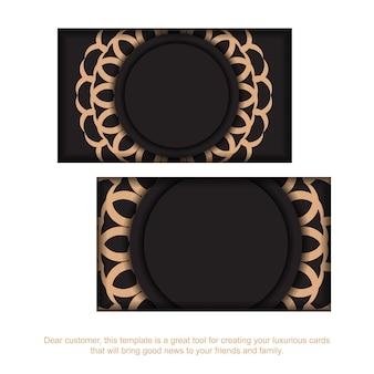 豪華なパターンのベクトル印刷対応の黒の名刺デザイン。あなたのテキストとヴィンテージの飾りのための場所と名刺テンプレート。