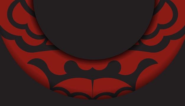 Векторный фон для печати готовый дизайн с роскошными украшениями. черный шаблон баннера с орнаментом маори для вашего логотипа.