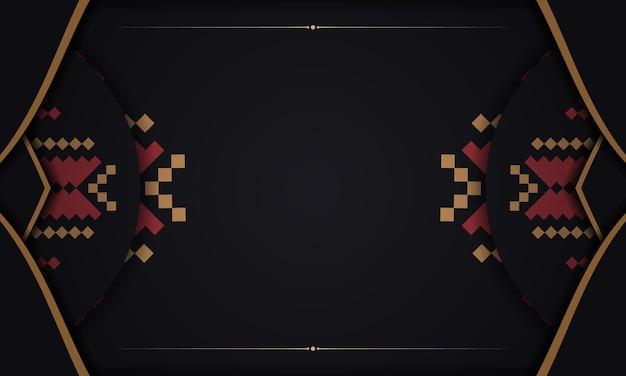Вектор готовый к печати дизайн открытки с роскошным орнаментом. черный шаблон баннера со словенскими орнаментами для вашего логотипа.