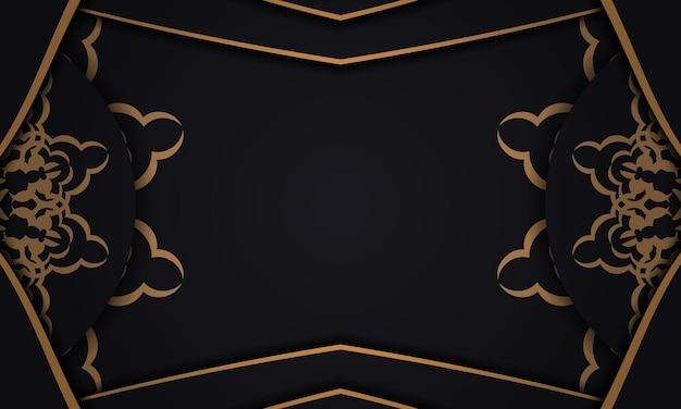 벡터 빈티지 장식품으로 인쇄 가능한 엽서 디자인입니다. 로고에 고급 장식품이 있는 검은색 배너 템플릿입니다.