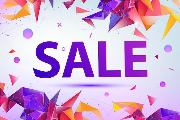 벡터 프로 모션, 판매 포스터, 배너입니다. 기하학적 면 3d 모양, 인쇄 또는 웹용 할인 디자인, 미디어, 판촉 자료