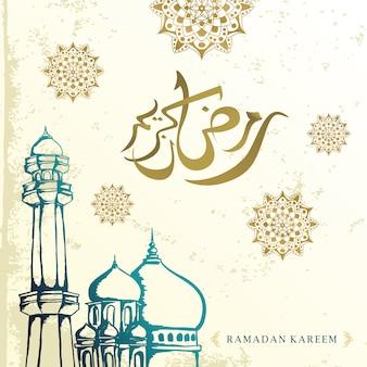 Vector ramadan kareem greeting design vintage elegant design